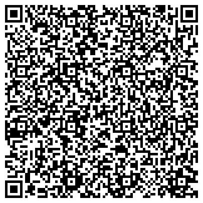 QR-код с контактной информацией организации КУРЫЛЫСКОНСАЛТИНГ НАЦИОНАЛЬНЫЙ ЦЕНТР ОАО СЕВЕРО-КАЗАХСТАНСКИЙ ФИЛИАЛ