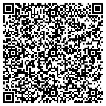 QR-код с контактной информацией организации TENDER.PRO