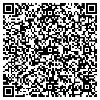 QR-код с контактной информацией организации ООО МС-ДНЕПР