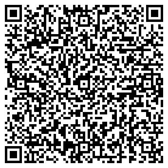 """QR-код с контактной информацией организации ООО """"Ультра-Трейд"""""""