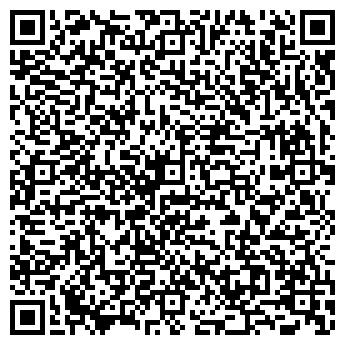 QR-код с контактной информацией организации ООО Амиран