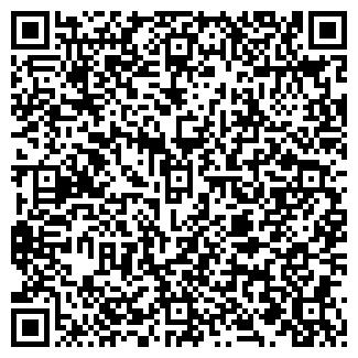 QR-код с контактной информацией организации АКВАМАГ