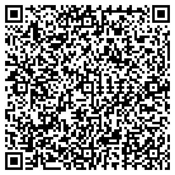 QR-код с контактной информацией организации ООО Резон Инвест, Лтд.