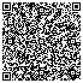 QR-код с контактной информацией организации ООО Лига Лайт