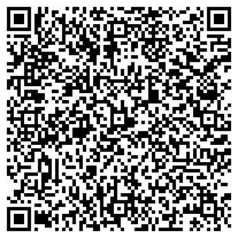 """QR-код с контактной информацией организации Интернет магазин """"В Доме"""""""