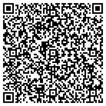 QR-код с контактной информацией организации ИП Казютин