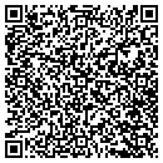 """QR-код с контактной информацией организации РУП """"Единица"""""""