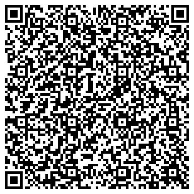 QR-код с контактной информацией организации Общество с ограниченной ответственностью ООО «ЛесТрансСервис»