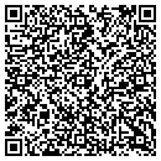 QR-код с контактной информацией организации МАКСИМА
