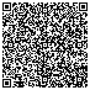 QR-код с контактной информацией организации Интернет магазин Г-44