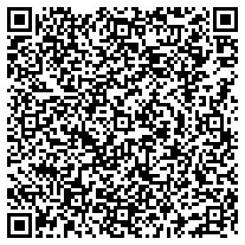 """QR-код с контактной информацией организации ТОО """"Линказ-Торг"""""""