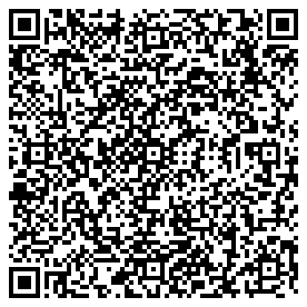 """QR-код с контактной информацией организации ТОО """"Курат-Трейд"""""""