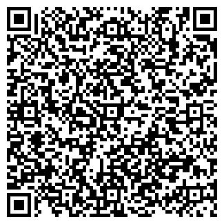 QR-код с контактной информацией организации ИП Жас Агаш