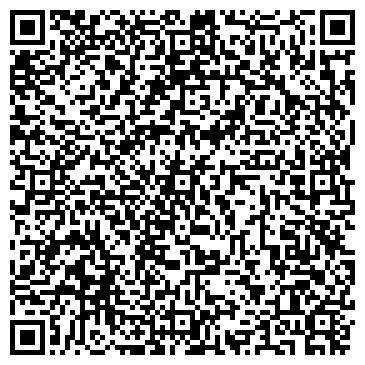 """QR-код с контактной информацией организации ТОО """"Компания АСК Продукт"""""""