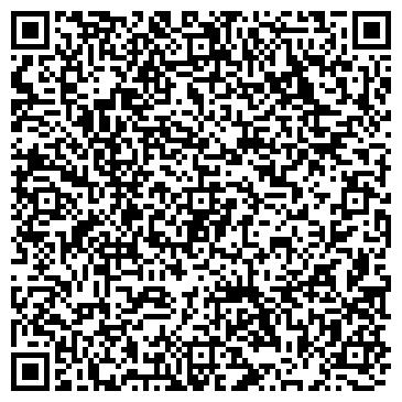 """QR-код с контактной информацией организации Общество с ограниченной ответственностью ТОО """"SAPA SATU"""""""