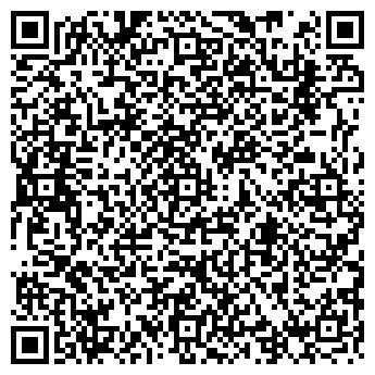 QR-код с контактной информацией организации МОСОБЛМЕХАНИЗАЦИЯ