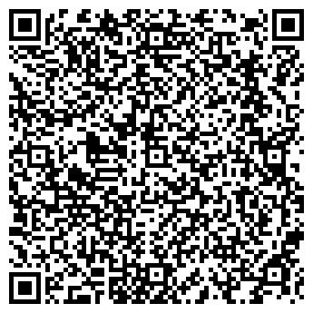 """QR-код с контактной информацией организации ТОО """"Газоблок-1"""""""