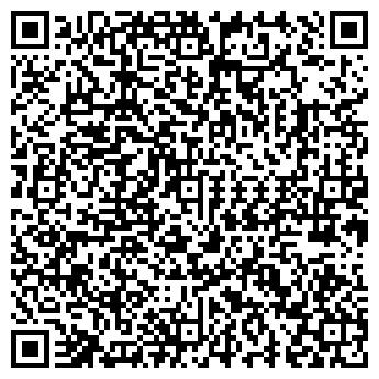 QR-код с контактной информацией организации Белбетонстрой