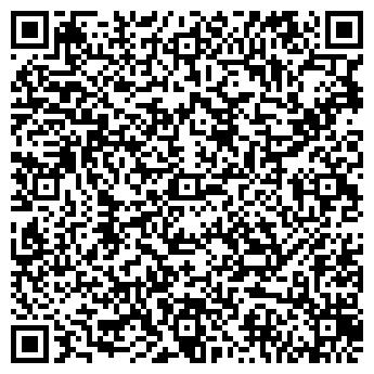 """QR-код с контактной информацией организации ООО """"ТехАльфа"""""""