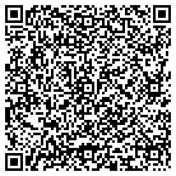 QR-код с контактной информацией организации ООО «ИННОВАТЕК»