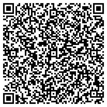 QR-код с контактной информацией организации Общество с ограниченной ответственностью ООО «Лучестар Плюс»