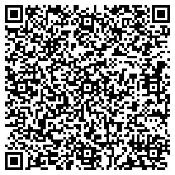 """QR-код с контактной информацией организации ООО """"ЭДМ-Строй"""""""