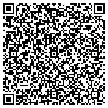 """QR-код с контактной информацией организации Общество с ограниченной ответственностью ООО """"Стройка Дома"""""""