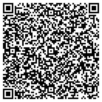 QR-код с контактной информацией организации ОДО «РеАлКомплект»