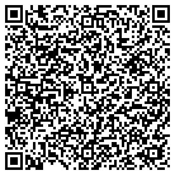 """QR-код с контактной информацией организации Интернет-магазин """"Дахаты"""""""