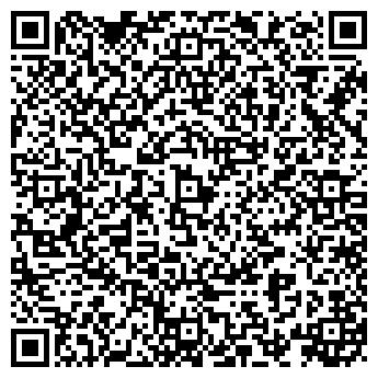 """QR-код с контактной информацией организации ООО """"Кирпичный Двор"""""""