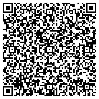 QR-код с контактной информацией организации Ветразь, ЗАО