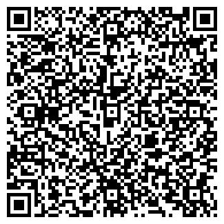 QR-код с контактной информацией организации ITALGAS
