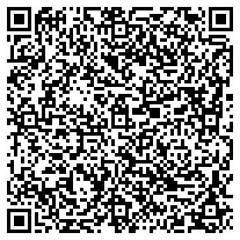 QR-код с контактной информацией организации БиоБрикет, ООО