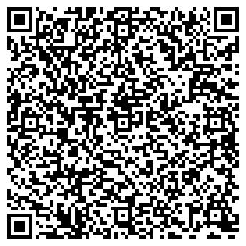 QR-код с контактной информацией организации Старлап дровы, ООО