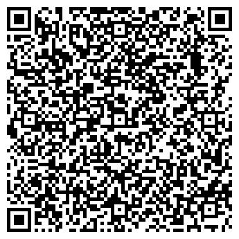 QR-код с контактной информацией организации Белэкономмаш, ООО