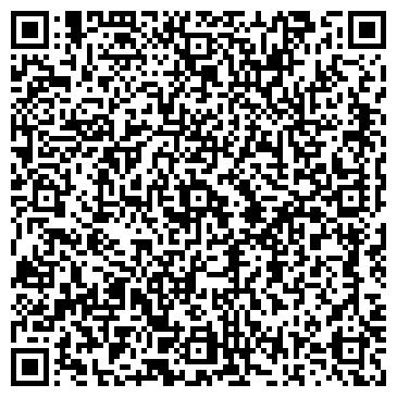 QR-код с контактной информацией организации Стройвест, ОДО