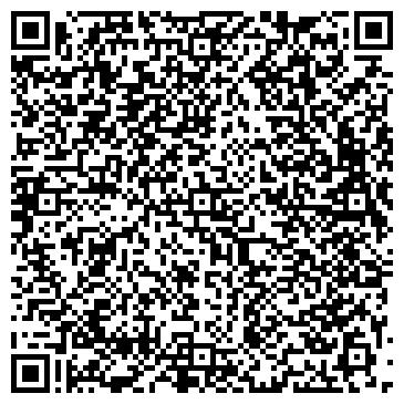 QR-код с контактной информацией организации Paroc, ЗАО представительство в РБ