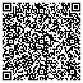 QR-код с контактной информацией организации Стэнтэр, ООО
