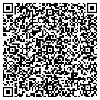 QR-код с контактной информацией организации Альстройинвест, СЧУП