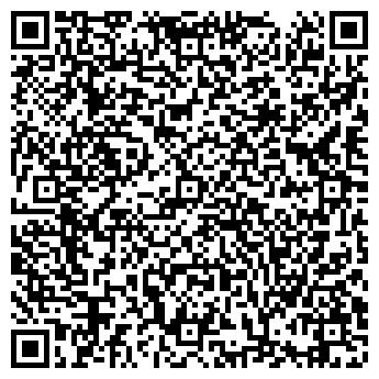 QR-код с контактной информацией организации Крышавель, ООО