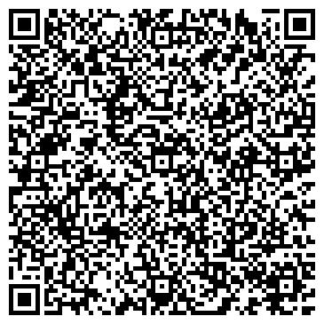 QR-код с контактной информацией организации Лидастройматериалы, ОАО