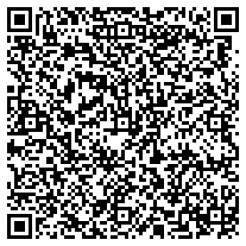 QR-код с контактной информацией организации Дементьев А. Е., ИП