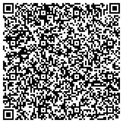 QR-код с контактной информацией организации Бобруйский завод крупнопанельного домостроения, ОАО