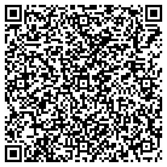 QR-код с контактной информацией организации Вериса-Трейд, ООО