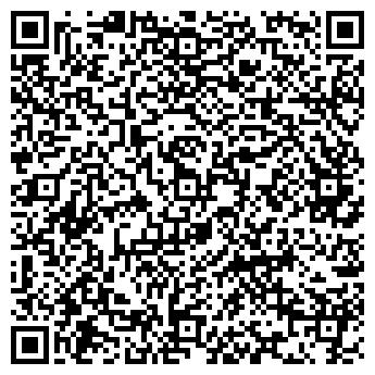 QR-код с контактной информацией организации Квартгрупп, ООО