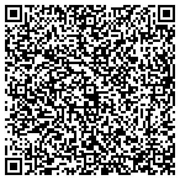 QR-код с контактной информацией организации Тайл (Tile Group), Группа компаний