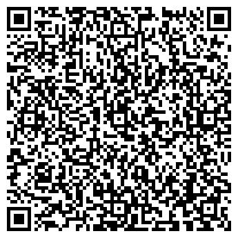 QR-код с контактной информацией организации Адамант-Групп, ЧП