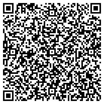 QR-код с контактной информацией организации Белгрит (Belgrit), ООО