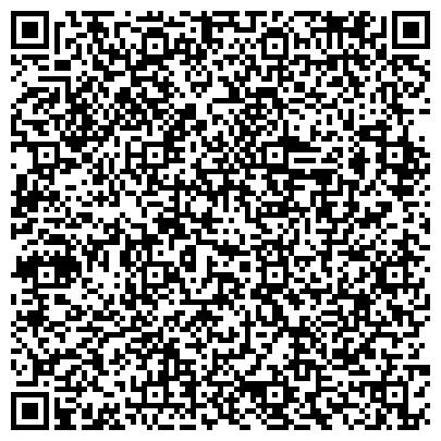 QR-код с контактной информацией организации Чаусский завод железобетонных изделий, ОАО