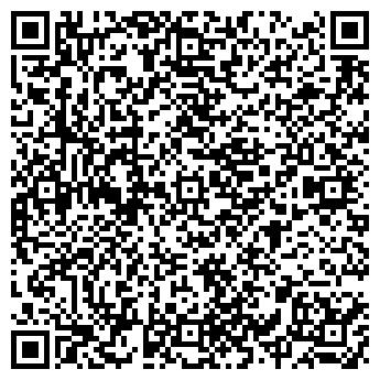 QR-код с контактной информацией организации ООО ИМ.ШЕВЧЕНКО